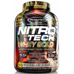NitroTech Whey Gold - 2,5 Kg