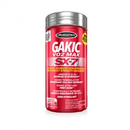 MuscleTech Gakic V02 Max