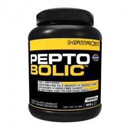PeptoBolic™ 500g